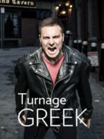 Turnage - GREEK